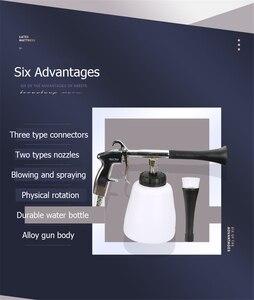 Image 5 - EAFC Pistola de agua de alta presión para coches, arandela para limpieza de automóvil, manguera de limpieza en seco, accesorios de lavado, limpieza de tornado, herramienta de estilismo, aluminio
