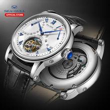 Чайка Для мужчин часы ручные механические с турбийоном Многофункциональный