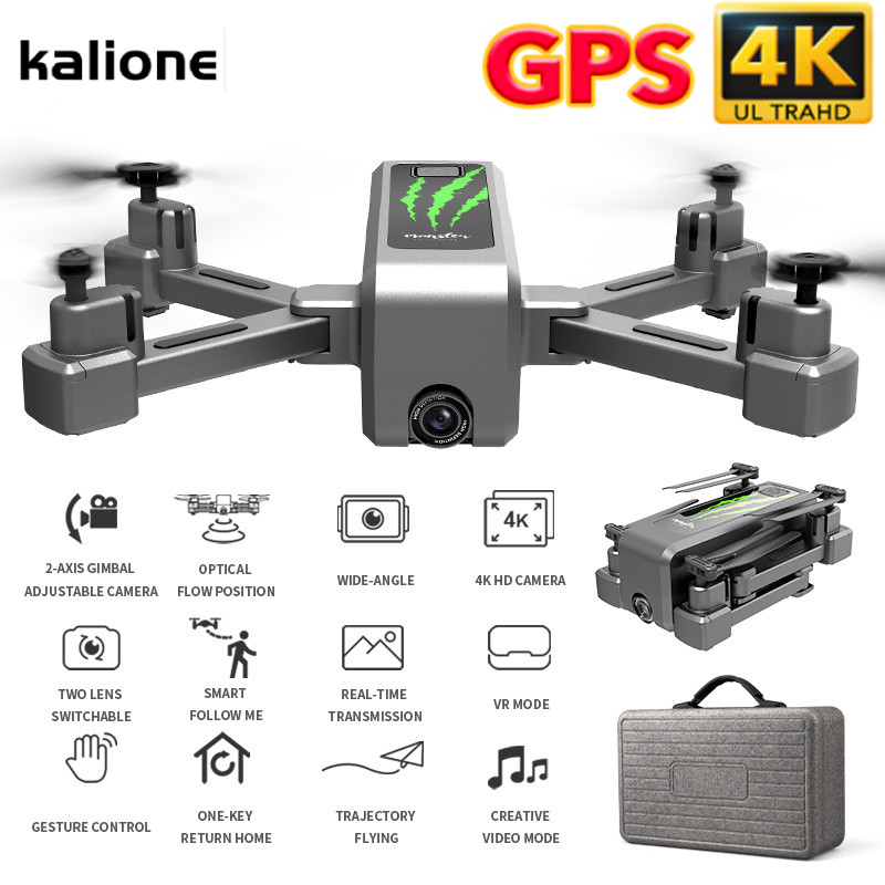 KALIONE SH5 GPS Drone 4K HD ZOOM Camera 5G WIFI FPV drones ESC camera flight Gesture photo RC Quadcopter VS SG907 X35 F11 image