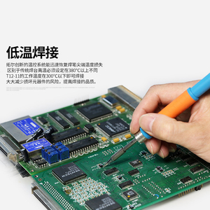 Image 4 - Lead free T12 11 Soldering Station Electronic Repair Thermostat for Mobile Phone Repair Tools