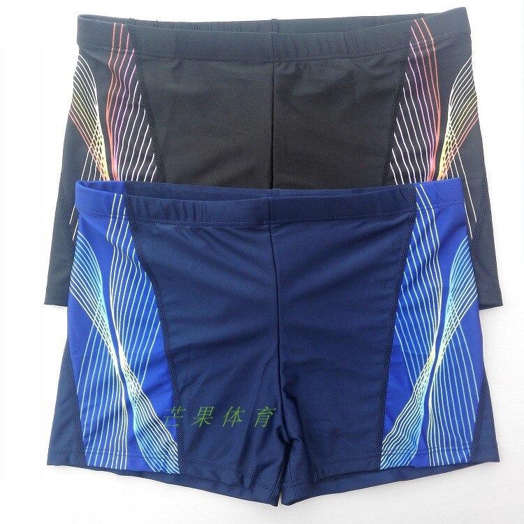 Men AussieBum 8876 Generous Fashion Sports Gradient Mixed Colors Urethane Elastic Fibre Adult Swimming Trunks