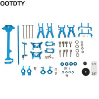 1 Set Upgrade Metal Spare Parts Kit for WLtoys A959 A979 A959B A979B 1/18 RC Car Accessories