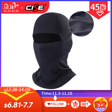 Motorcycle Balaclava Full Face Mask Cover Flexible Warm Helmet Liner Riding Ski Paintball Bicycle Biker Snowboard Windproof Hat