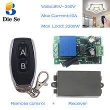 Interruptor de controle remoto iluminação, interruptor 110v 220v 2200w 433mhz rf, receptor de relé e transmissor para led e controle de lâmpada ligar/desligar