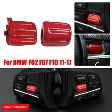 Samochód do akcesoriów BMW przyciski na kierownicy do bmw f30 bmw f10 bmw f20 uniwersalna piasta koła kierownicy płaska kierownica CSV tanie tanio 0045 Suitable for BMWF02 F07 F10 Black Red White 17 * 12 * 20MM For BMW520i 2012-2017 For BMW523i 2011-2017 For BMW528i 2011-2017