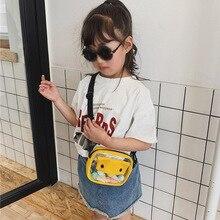Маленькие квадратные сумки для девочек, модная разноцветная Детская сумка-мессенджер, повседневная детская сумка на молнии