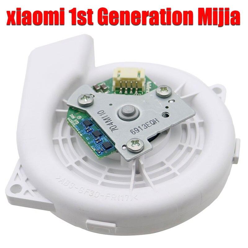 Motor Fan For Xiaomi 1st Generation Mijia Sweeper Sweeper Vacuum Cleaning Module Vacuum Cleaning