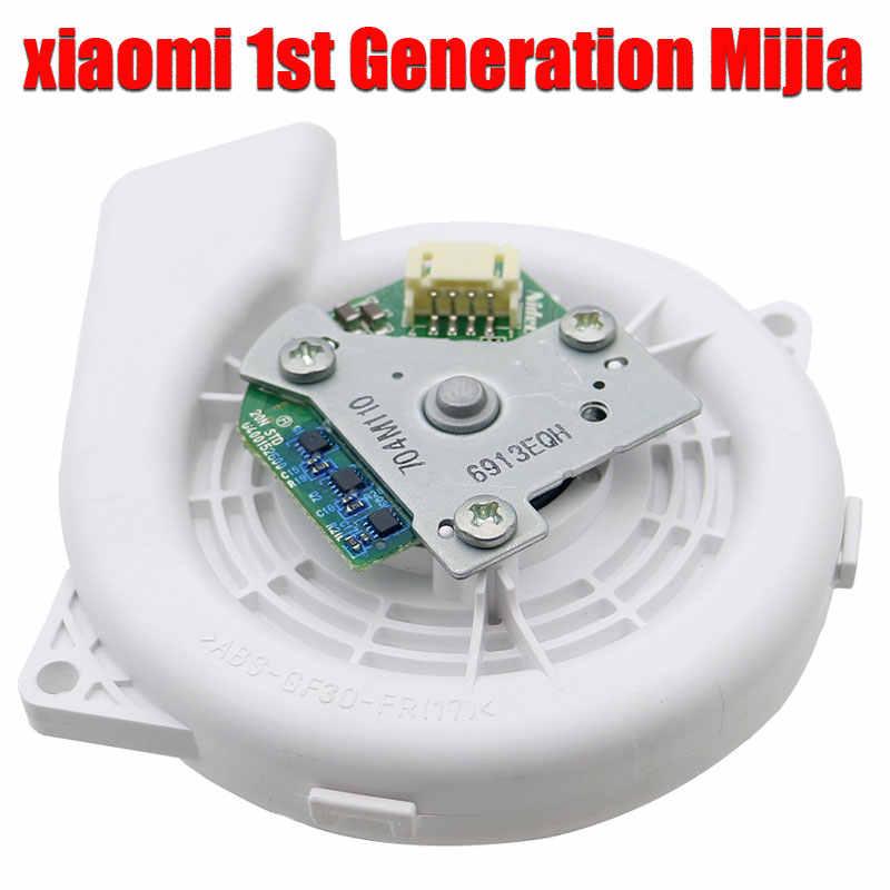 Motor Fan xiaomi 1st nesil Mijia süpürme süpürgesi vakum temizleme modülü vakum temizleme