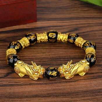 Fengshui Golden Color Pixiu Unicorn Obsidian Beads Bracelet Charm Lucky Wealth