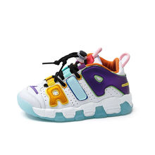Boys Sneakers Basketball-Shoes Children Shoes Girls Breathable Kids Non-Slip Casual New