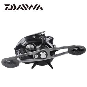 Image 4 - DAIWA TATULA HD TYPE HD Fishing Reels 200H/200HL/200HS/200HSL 7BB Baitcast Reel Gear Ratio 6.3:1/7.3:1 Max Drag 6kg Reel Fishing