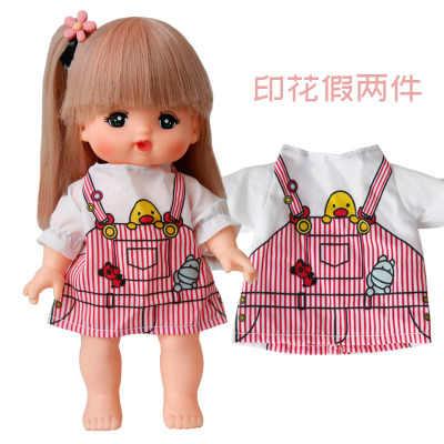 I vestiti per 25 centimetri piccolo Merlot Vestiti Del Bambino di Colore Rosa del kimono suit no bambole regalo per la ragazza