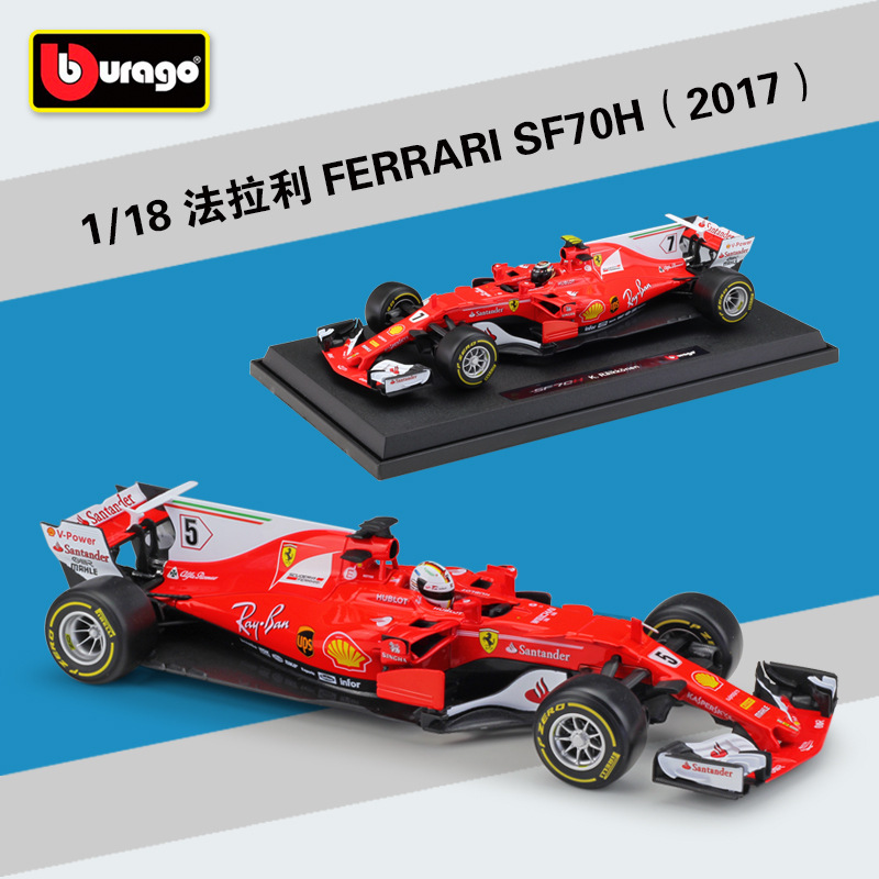 Bburago 1:18 <font><b>F1</b></font> <font><b>2018</b></font> FERRARI SF71H Formula Racing Model Alloy Car Model Collect gifts toy image