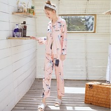 Womail Silk Print Long Sleeve Pajama set women 2019 fashion printed pajamas home service long-sleeved trousers two piece set