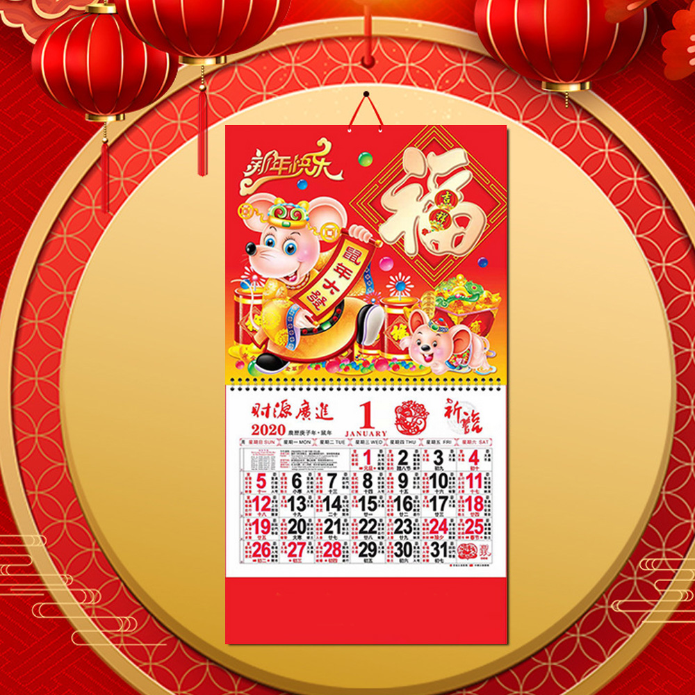 <font><b>2020</b></font> Chinese Style <font><b>Calendar</b></font> Wall Hanging Monthly <font><b>Calendars</b></font> Year of The Mouse Spring Festival Home Office Decoration Random Style image