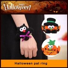 AVEBIEN New Halloween Atmosphere Layout Supplies Children Adult Bracelet Pat Ring Cartoon Pumpkin Bat Gift Kids Toys
