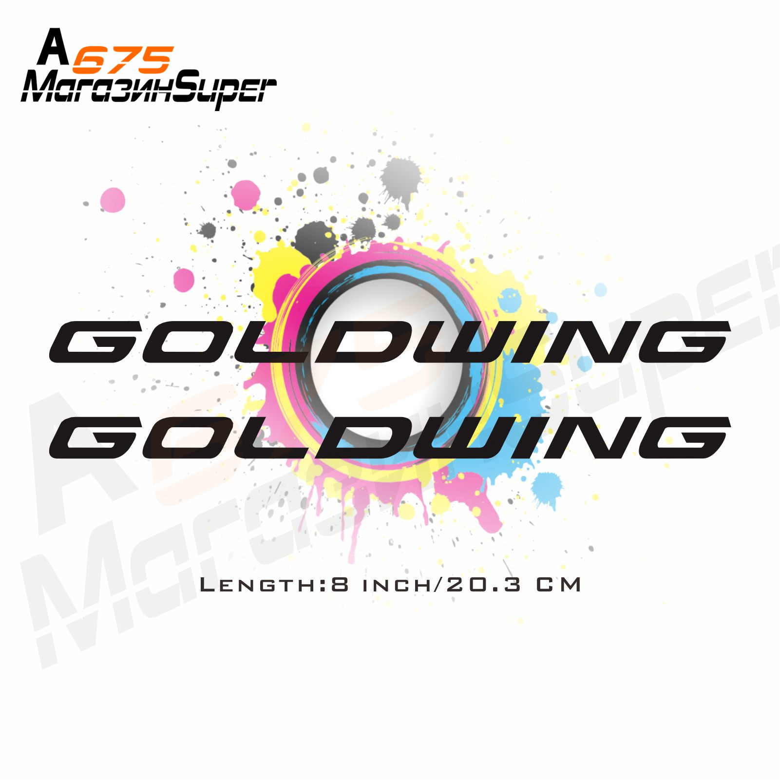 8Inch Reflective Sticker Decal Motorcycle Car Sticker Wheels Fairing Helmet Sticker Decal For HONDA Goldwing GL1800