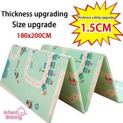Infant Glänzende Verdickt 1,5 cm Spielen Matte 200*180cm Faltbare Cartoon Baby Playmat Kinder Krabbeln Pad Puzzle Nicht -slip Spiel Pad