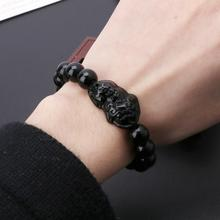 Obsidian Stone Wealth Bracelet Attract and Good Luck Pi Xiu Gift Unisex