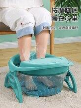 Składana kąpiel ma masaż łydek gruby masażer do stóp przenośne stopy izolacyjne artefakt kąpiel stóp z pokrywą domowe spa kąpiel stóp wanna