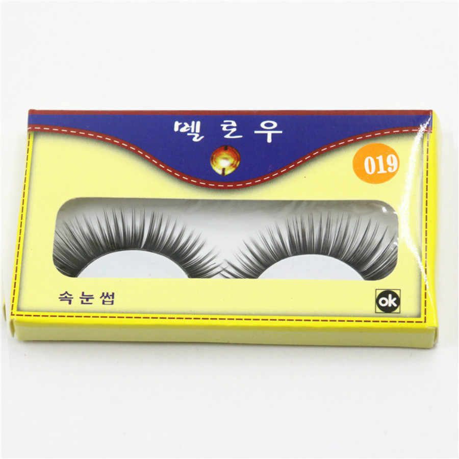 Mode 1 Paar 3D Nerz Haar Falsche Wimpern Korea Natürliche/Dicken Langen Wimpern Wispy Sexy Make-Up Schönheit Verlängerung werkzeuge FH019