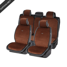 Seat Cushion Car-Seat-Cover Plush-Car All-Auto Interiors Sedan Luxury Long for SUV MPV