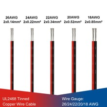 1/5/10M 2Pin Elektrische Verzinnt Kupfer Draht Schwarz Rot 26 24 22 20 18 AWG LED streifen Kabel Für Lampe Solar Panel LED Fahrer UL2468