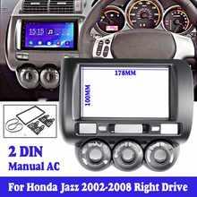 2 DIN Автомобильная Радио приборная панель CD стерео панель крышка рамка планки аудио Установка комплект для Honda Jazz 2002-2008 NZ правый драйвер
