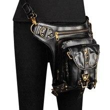 Vintage mujer/hombre cintura/bolsa riñonera de cuero gótico vapor Punk Rock diseñador pecho pierna bolsa Moto Biker Hip Hop cintura paquetes