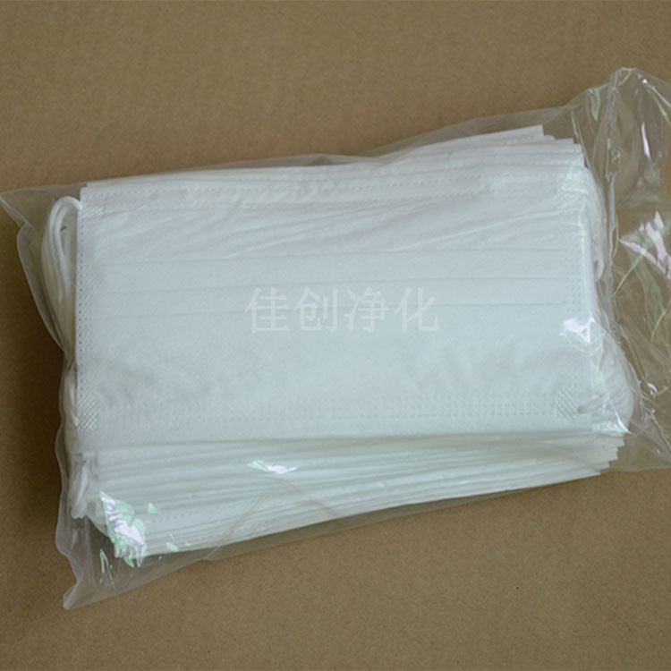 Guangdong Manufacturers Wholesale Disposable Non-woven Fabric Anti-static Face Mask Es Purification Face Mask Second Layer Matt
