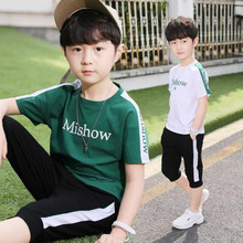 Boys Clothing Sets Sports Suit for Boy Tracksuits Kids Clothes Teen Children Outfits Set Suits Baby Costume T-shirt + Shorts 2pc bibihou girls clothing set sport suit clothes navy style girls sports suits teenage kids tracksuits sportswear jumpsuit boys