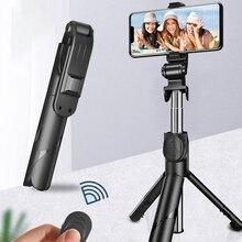 3 в 1 беспроводной Bluetooth селфи палка складной мини штатив выдвижной монопод с пульт управление для Samsung IOS Android