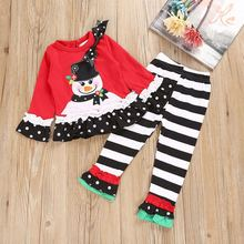 Christmas Girl Clothes Set Santa Claus Applique Top Striped Ruffle Pants 2pcs Cartoon Cute Kids Baby Outfits