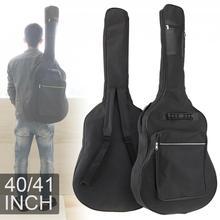 Гитара рюкзак 40 / 41 дюймов сумка коврик хлопок утолщение мягкий чехол двойной ремни сумки
