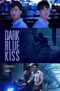 深蓝之吻[更新至09集]