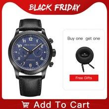 Seagull мужские часы модные спортивные многофункциональные сапфировые светящиеся автоматические механические часы серии Pilot 819.33.6080H