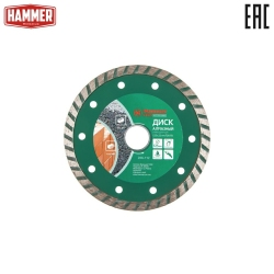 Diamant klinge Hammer, Flex, 206-112 DB TB, 125*22mm, turbo