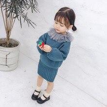 Детская одежда; сезон весна-осень; свитер с газовым воротником для девочек; детский женский костюм из пряжи и юбки; комплект из двух предметов
