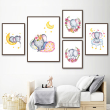 Cartoon Animal Elephant Star Moon Nursery Wall Art Canvas Painting Nordic Posters And Prints Pictures Baby Kids Room Decor