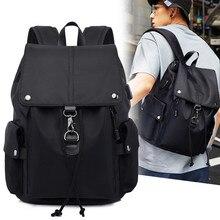 цена на Nylon Waterproof USB Charging Function Travel Bag School Bag Backpack Laptop Men Women Backpacks