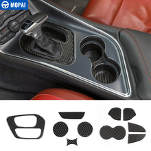MOPAI Carbon Friber Stickers for Car Gear Shift Box Panel Rear Cup Mats Pad Cover Accessories for Dodge Challenger 2015+