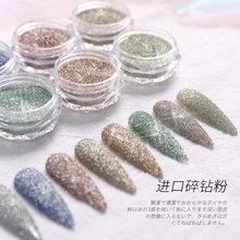 Poudre de diamant colorée pour Nail art, 8 pièces, paillettes, effet diamant, blanc
