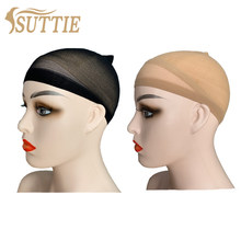 Suttie 1bag 2 Pcs To Cosplay Black Light Brown Wig Caps Hair Net Elastic Liner Mesh Hairnets For Making Wigs