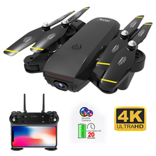 цена на Mini Folding Unmanned Aerial Vehicle WIFI Drone With Camera HD 4K/1080P/720P FPV RTF Remote Control Helicopter RC Quadcopter Toy
