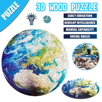 1000 Pieces Jigsaw Puzzles Educational Toy Scenery Kids For Adults Gifts Puzzle Round Space Stars Game Toys Earth Moon A3Y6 1