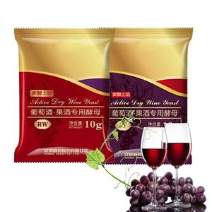 10G Wine Yeast Full Fermentation Dry Yeast For Wine DIY Active Dry Wine Yeast Dry Wine Yeast ,Used For Red Wine Brewing