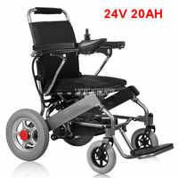 24V Liga de Alumínio Dobrável cadeira de Rodas Elétrica Para Idosos Deficientes 20AH Paciente JRWD602 8 + 12 polegada Rodas Scooter Deficientes