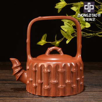 In Purple Yixing Imitate Old Kettle Famous Old Dark-red Enameled Pottery Teapot One Factory The Cultural Revolution Kettle