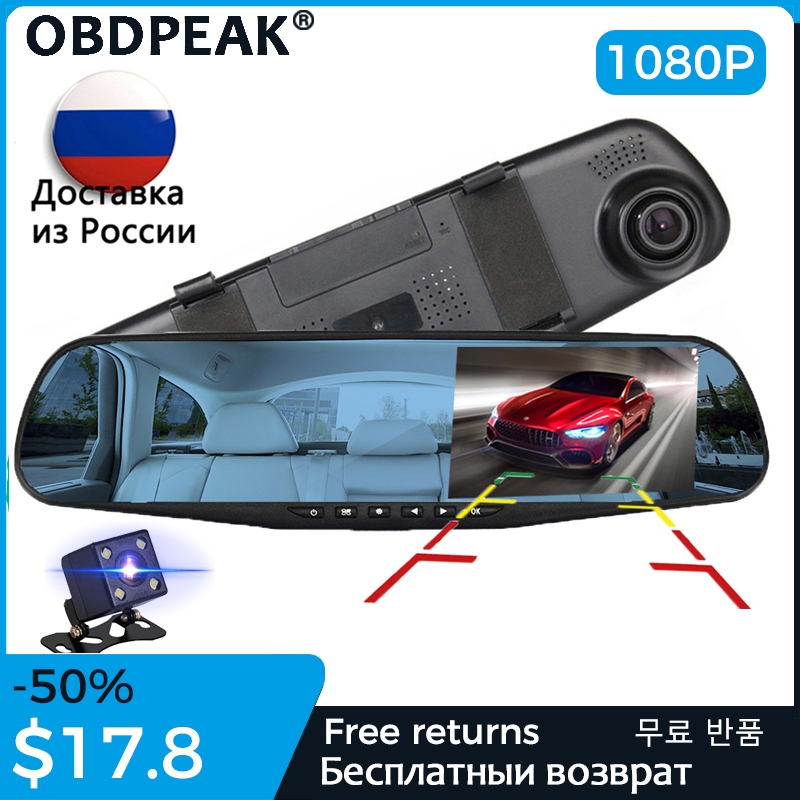 4.3 Car Dvr car rearview mirror FHD 1080P Dash Cam Video Recorder Dual Lens With Rear View Camera Auto Registrator Dashcam DVRs