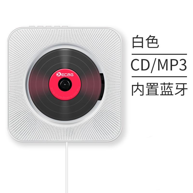 CD montado en la pared reproductor de CD Home reading CD máquina Bluetooth CD Radio para la educación Prenatal - 6